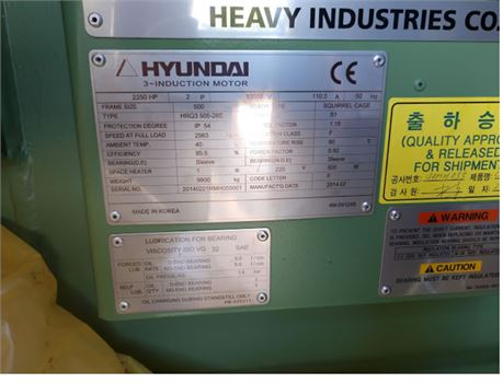 Hyundai 2250 Hp Shredder Motor